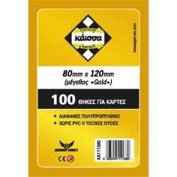 Kaissa Sleeves - Gold 80X120