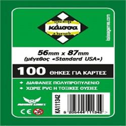 Kaissa Sleeves - Green 56X87