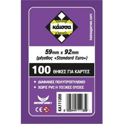 Kaissa Sleeves - Purple 59X92