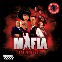 Mafia: Vendetta - SR (Mafija igraju fudbaleri)