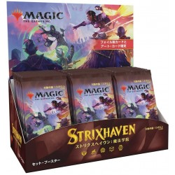Strixhaven Set booster box - JAPANSKI